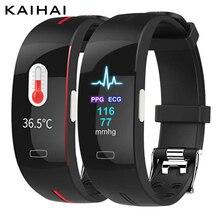 KAIHAI термометр PPG ЭКГ HRV BPM частота дыхания умный браслет часы измерение артериального давления наручный Браслет фитнес трек