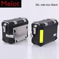 motorbike trunk aluminum alloy tail box side box side box side box extra large thickened universal modification accessories