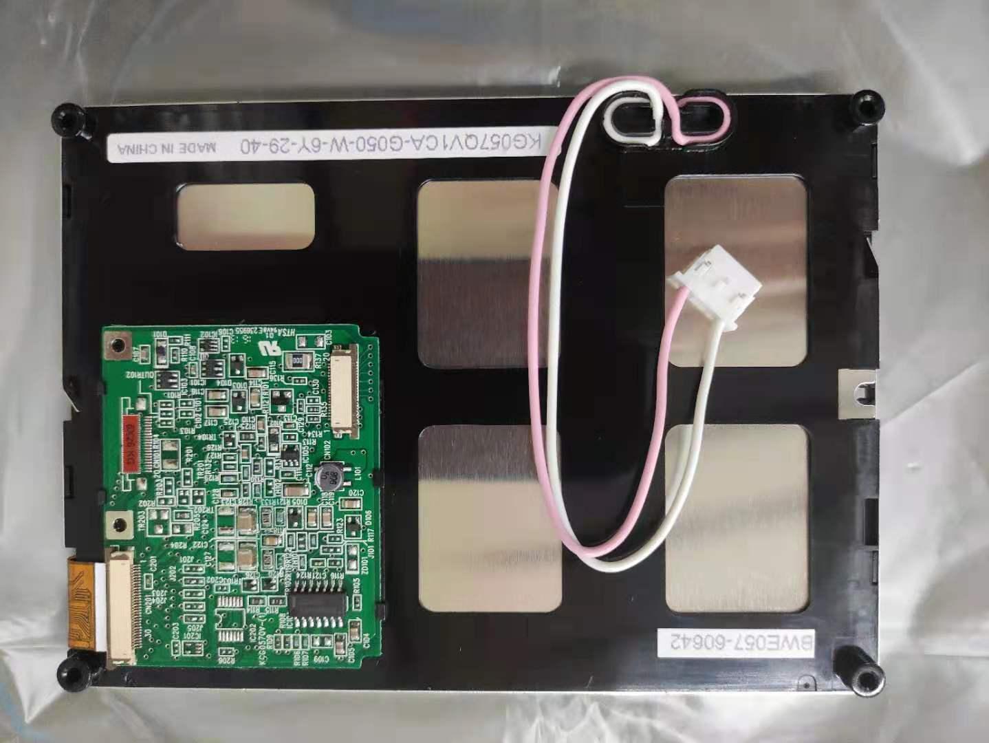 V606EM10 V606EM20 Lcd الصناعية بانتيلا