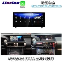 for lexus is350 2015 2016 2017 2018 car android multimedia carplay gps navigation player radio stereo wifi dvd hd screen