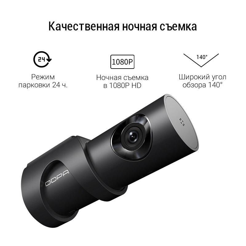 1080p HD 32 Гб Камера ночного видения для автомобиля Mini 1 Автомобильный видеорегистратор Molnia