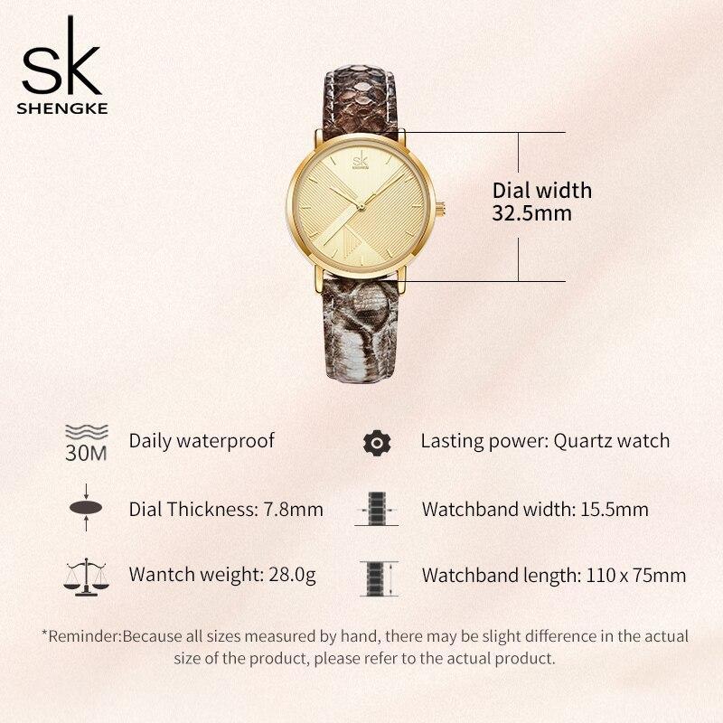 Shengke Snake Skin Leather Strap Women's Quartz Watches Fashion Women's Quartz Watch Girls Watches with Gift Box Dropshipping enlarge