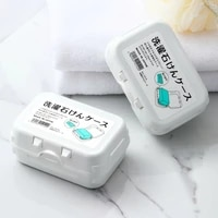 Boite a savon de voyage Portable en plastique avec porte-savon intercalaire lixiviable  pour salle de bain  importe du japon