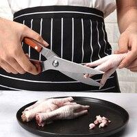 Food Scissors Kitchen Multifunctional Stainless Steel Wooden Handle Chicken Bone Scissors Powerful Bone Fish Maw Steel Scissors