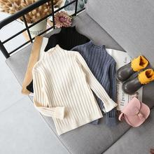 2018 neue Herbst Artikel Mädchen Casual Sweatershirt Drei Farben