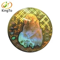 china manufacturer custom reflective dynamic 3d hologram stickers with high quality