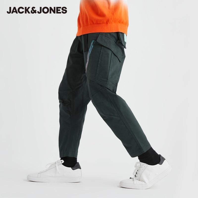 بنطلون من JackJones للرجال مصنوع من القطن قابل للتمدد قليلاً بجيوب فضفاضة تناسب البضائع المستدق | 220314093