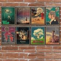 japanese manga hayao miyazaki works painting spirited away princess mononoke retro style poster