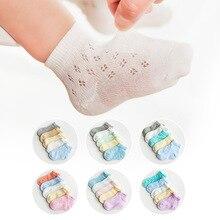 5 Paren/partij Pasgeboren Baby Meisjes Jongens Sokken Zomer Mesh Dunne Katoenen Ademende Korte Sokken Voor 1 2 3 4 5 6 Jaar Kinderen Groothandel
