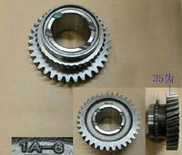 ZM001A-1701210-6/ZM001A-1701230-6/ZM001A-1701240-3/ZM001A-1701245-6/ZM001A-1701310-6 1/2/3/4 gear for Great wall sailor 4D32