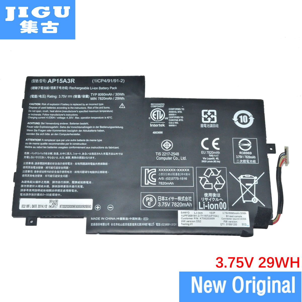 Оригинальный аккумулятор JIGU AP15A3R для ACER Aspire switch 10E SW3-013P