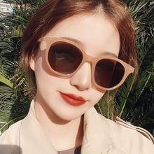 New Korean Retro Cat Eye Sunglasses Women Fashion Wild Round Frame Sun Glasses Men Brand Design Tren