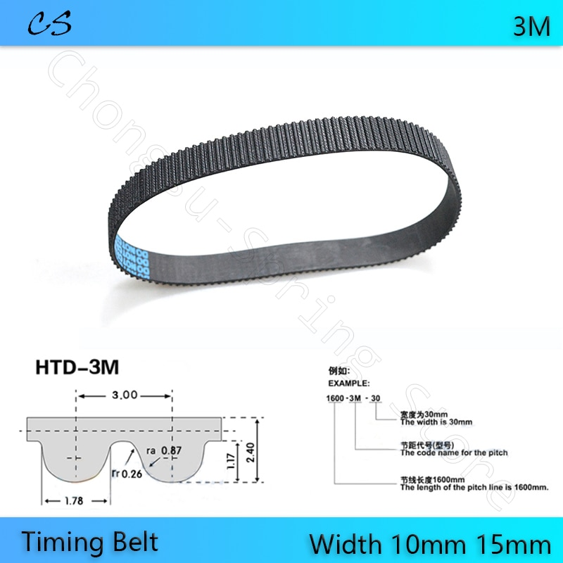 htd 3m timing belt width rubbe toothed belt closed loop synchronous belt pitch 5mm HTD 3M Timing Belt Closed-loop Synchronous Pulley Belts width 10mm 15mm Perimeter 171mm 174 180 183 186 189 192 195 198 - 531mm