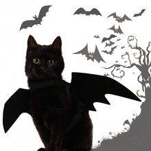 2019 New Halloween Pet Dog Costumes Bat Wings Vampire Black Cute Fancy Dress Up Halloween Pet Dog Cat Costume Clothing