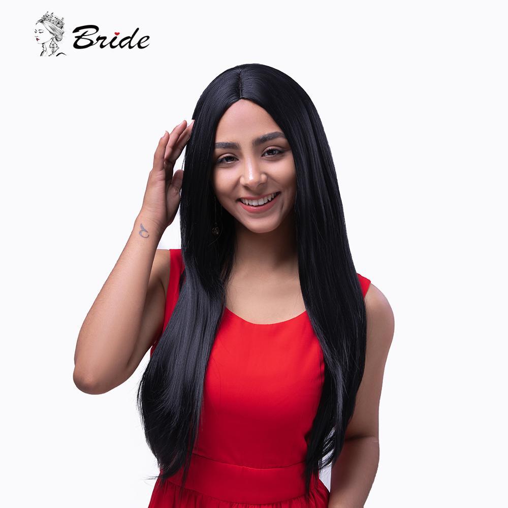 Pelucas negras largas rectas de novia, peluca sintética resistente al calor para mujeres negras, uso diario o Peluca de fiesta de Cosplay Natural con tapa