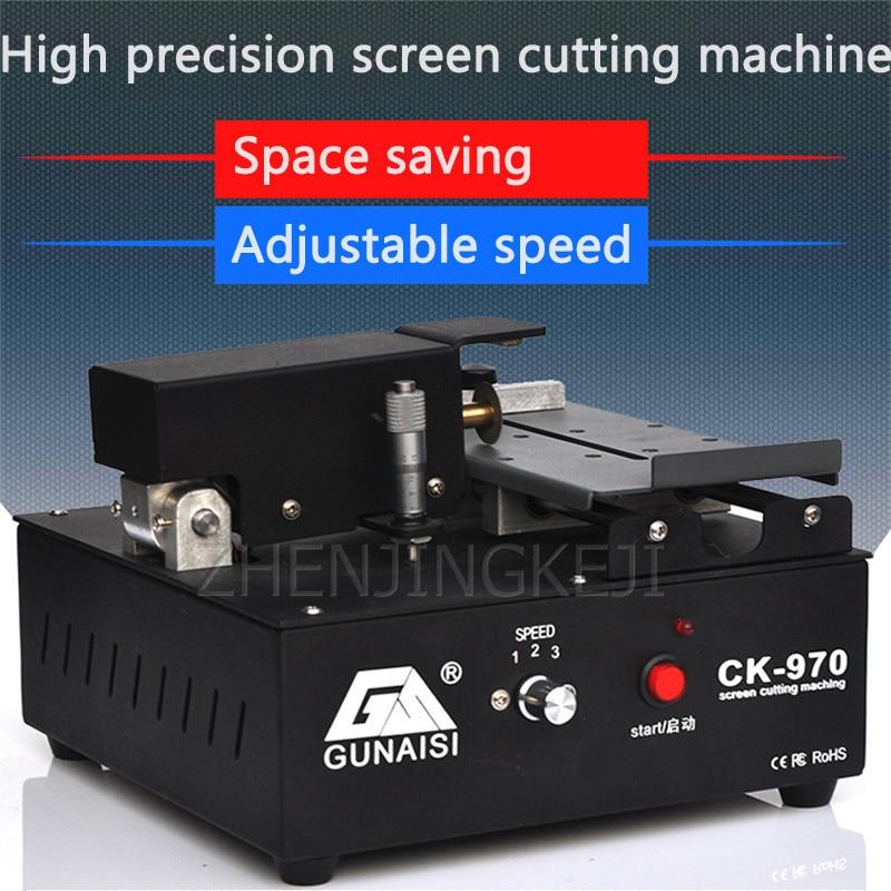 Cell Phone Service Equipment Cutting Machine Liquid Crystal Screen Unframe Machine Cut Screen Middle Frame Separate Artifact enlarge