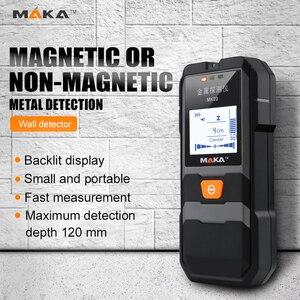 MAKA Metal Detector Professional Waterproof Stud Finder Sensor Wall Scanner Cable AC Wire Detector LCD HD Display Beep