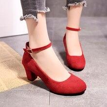 Dames chaussures simples talon carré talons hauts tête ronde petit frais femmes chaussures Simple élégant pompes noir carrière travail chaussures 6 Cm