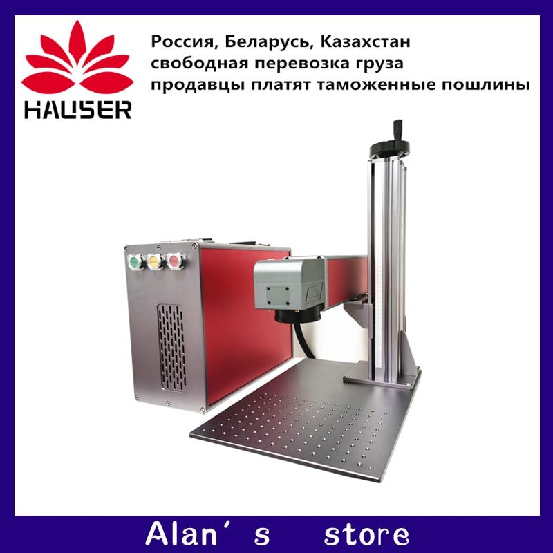 Máquina de marcado de metal Máquina de marcado láser de fibra dividido de 30W máquina de grabado láser placa de identificación máquina de marcado láser de acero inoxidable