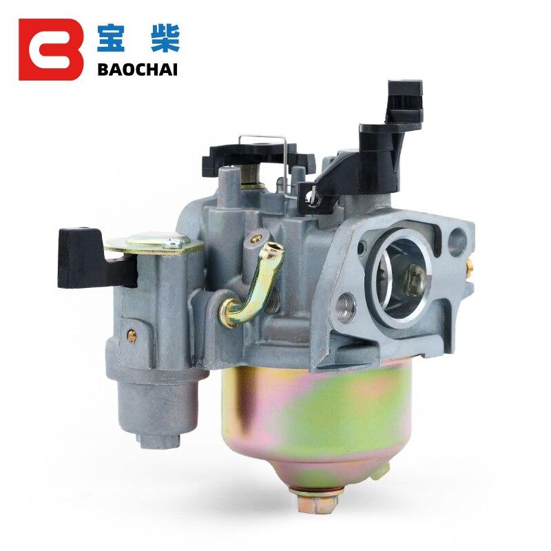 Pieza de carburador de motor de gasolina 168F, 170F, 173F y 177F de KAFKA, 168