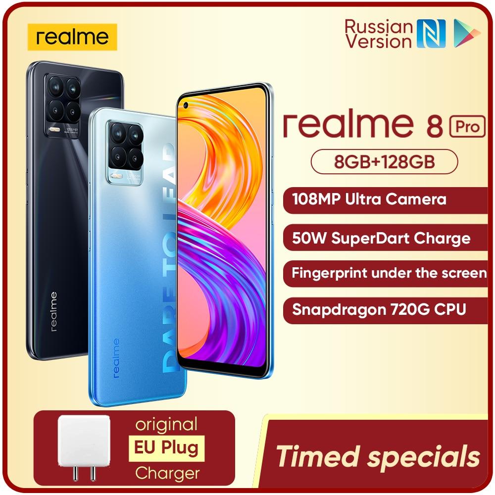 realme 8 Pro 108MP Camera Global Version Qualcomm processor Smartphone 6.4'' inch AMOLED 50W Super Dart Charge 4500mAh Battery