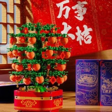 SEMBO City MOC Chinese New Year Orange Tree Cherry Blossom Creative With Light Music Box Building Bl