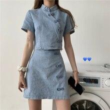 2020 Zomer Denim Vrouwen Vintage Tops Korte Mouw Mini Rok Set Casual 2 Delige Set Chinese Cheongsam Mode Pakken TZ260