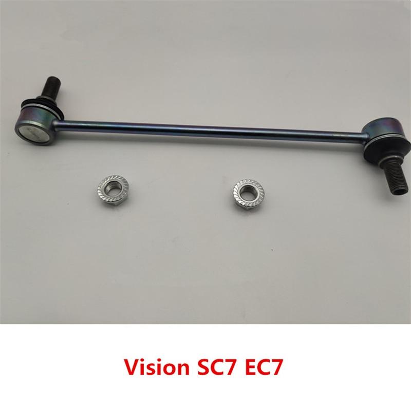 Barra estabilizadora rótula para Geely Vision SC7 SL EC7 RV barra estabilizadora biela 4015000200