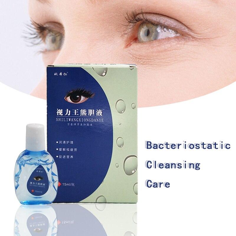 5 uds. Gotas para los ojos frescas que limpian los ojos alivia la incomodidad Eliminación de la fatiga relajación masaje cuidado de los ojos