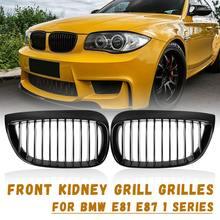 Grilles de calandre Sport avant noir brillant pour BMW E87 E81 1 Series 2004 2005 2006 2007