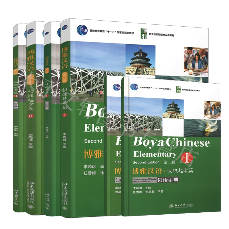 Chinese Book Boya Chinese Elementary Textbook 2 Textbooks+2 Workbooks+2 Handbooks Chinese Learning Books for Teenagers