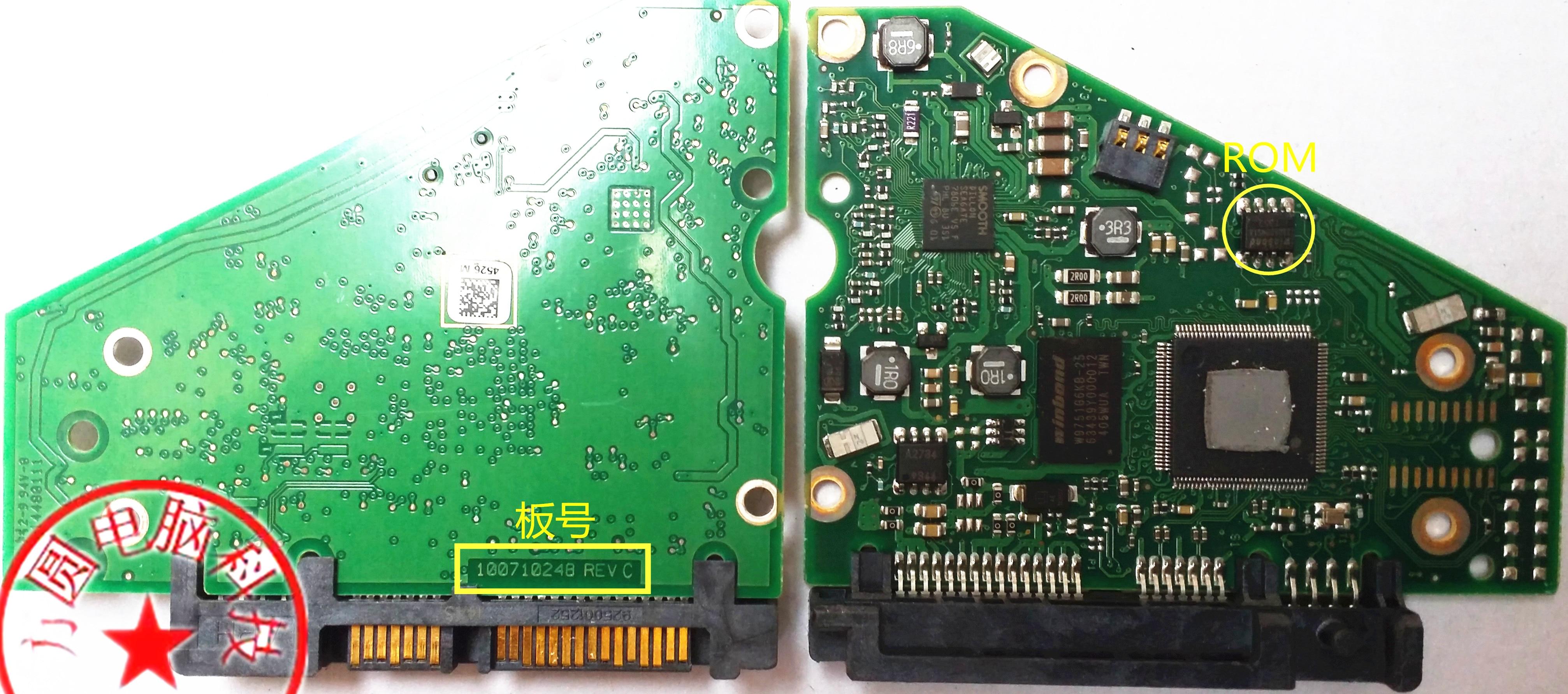 Placa de circuito lógico Original placa de circuito de disco duro 100710248 Rev C placa de circuito PCB de escritorio