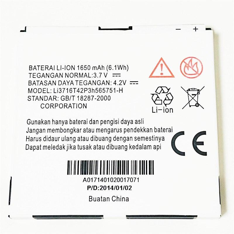 Аккумулятор 3,8 в 1650 мАч для ZTE N880E U880E U885 Warp N860 V880D V880E N855D V889D