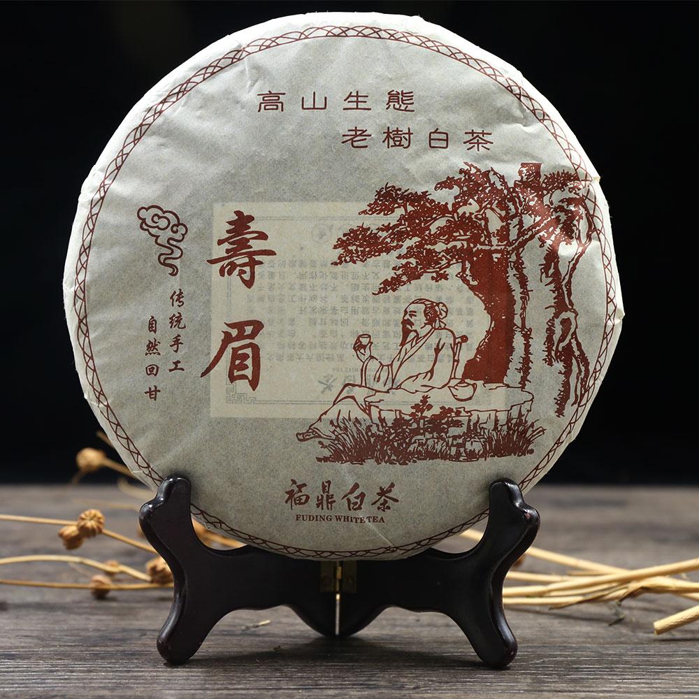 Té chino 2015 árbol antiguo Shou Mei té blanco Bai Cha té hoja para pastel 350g