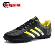 Football Shoes Men Indoor Training Turf Shoes Lightweight Mens Sport Soccre Shoes Kids Adults Futbol
