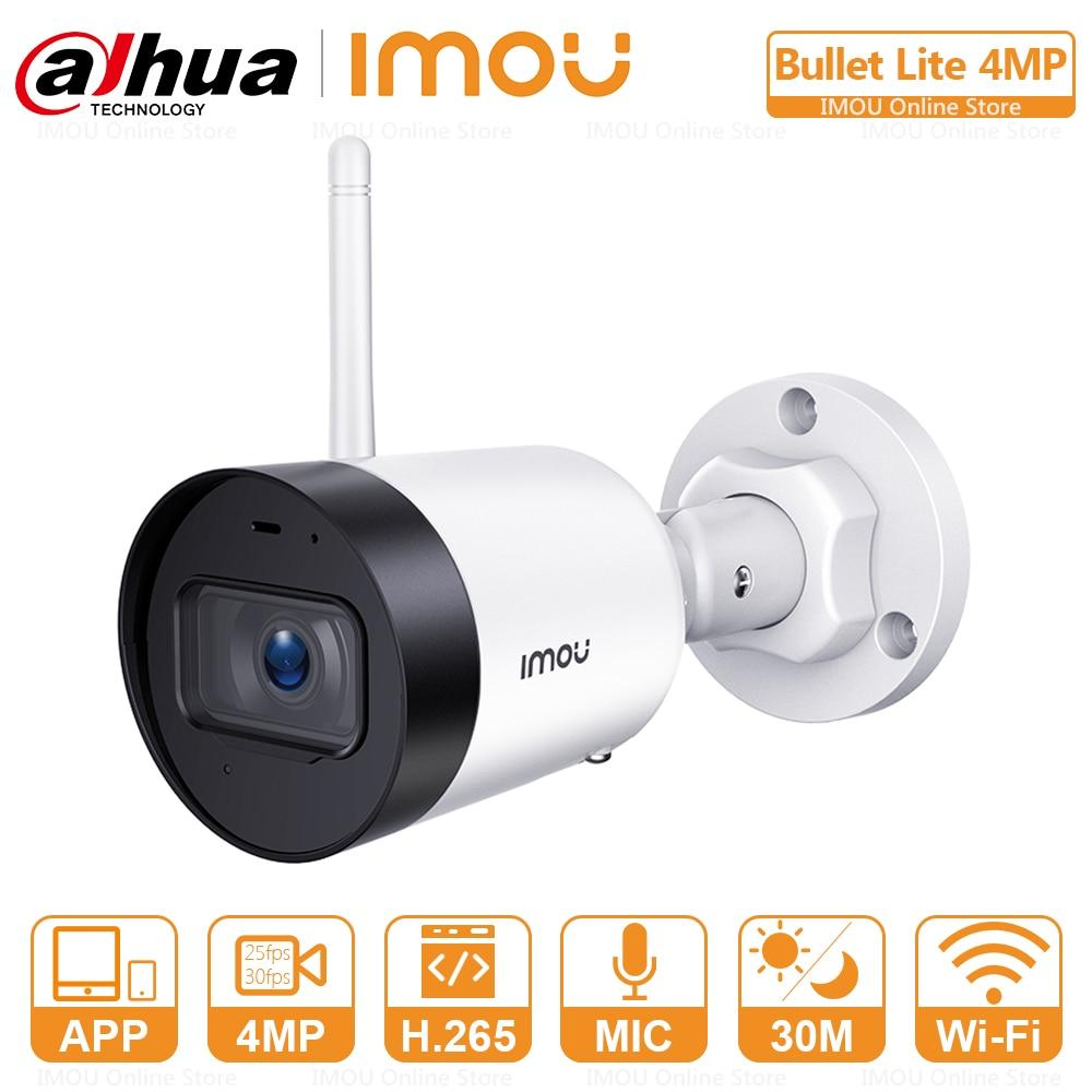 داهوا QHD IP كاميرا في الهواء الطلق استخدام الصناعية الصف عدسة ميكروفون مدمج إنذار إخطار 30M للرؤية الليلية P2P واي فاي الكاميرا