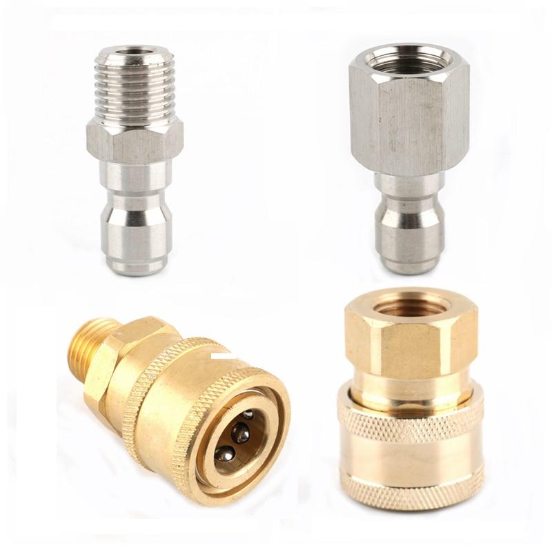 "1pc 1/4"" M14 M18 M22 Brass High Pressure Quick connector Water gun Adapter Car Washer Joints Garden irrigation Accessories"