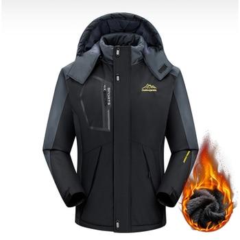 Stormsuit outdoor windbreaker autumn winter Plush thickened warm coat tide brand men's fishing suit