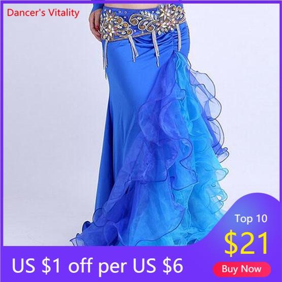 Женская цветная юбка с Боковым Разрезом, платье для танца живота, костюм для Хэллоуина, костюм для танца синего, розового, белого цветов, два ...