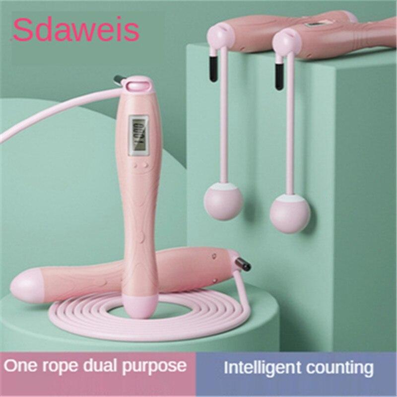 Скакалка Sdaweis с двумя клавишами, регулируемый счетчик, беспроводное спортивное оборудование для боксерской тренировки, унисекс, оборудован...