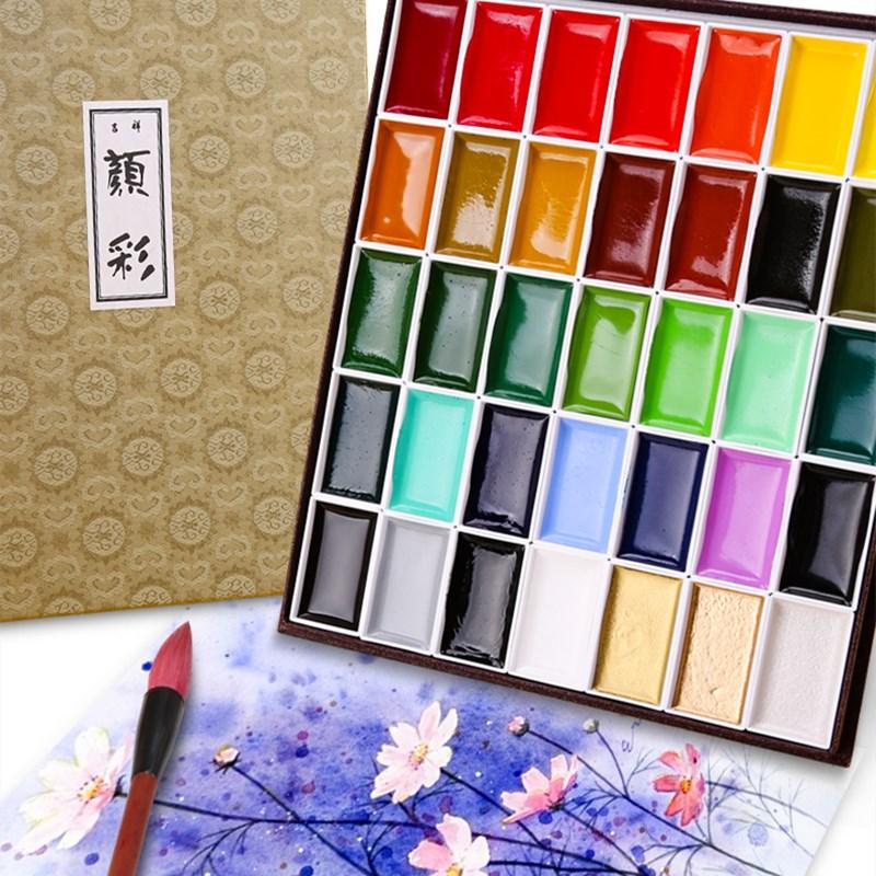 Sakura 24/48/60 color solid watercolor paint set pearlescent color professional advanced watercolor painting art supplies