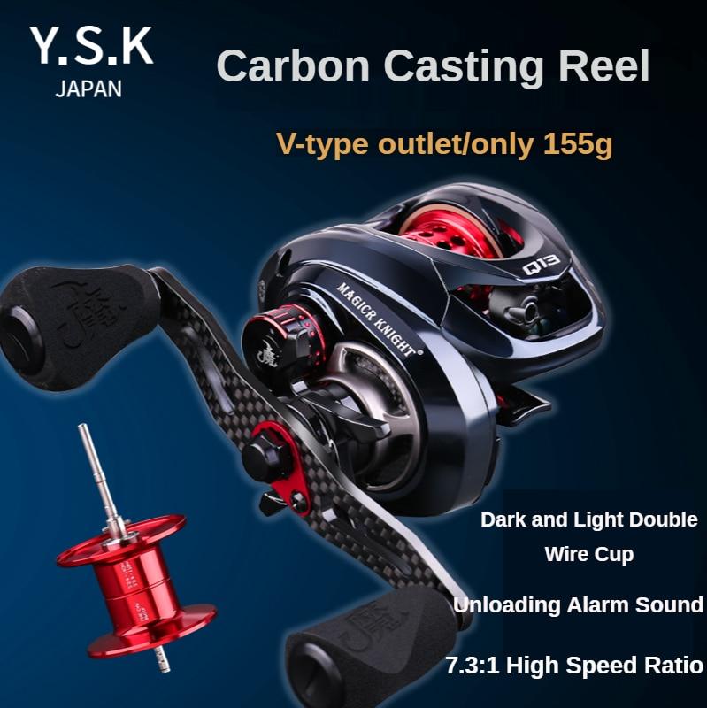 PURELURE 155g Ultralight Baitcasting Fishing Reels 4.5KG Drag 7.3:1 High Speed Salt&Fresh Water Casting Reel Fishing Coil enlarge