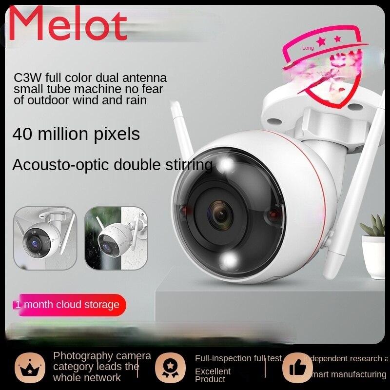 C3W كامل اللون 4 مليون كاميرا مراقبة الهاتف المحمول اللاسلكية واي فاي اتصال عن بعد في الهواء الطلق HD للرؤية الليلية
