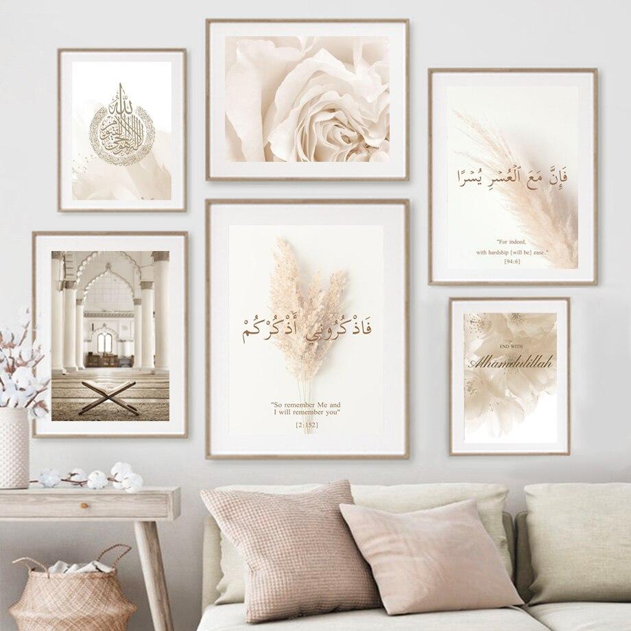 Исламские религиозные настенные картины Тадж-Махал, мусульманские картины на холсте, скандинавские плакаты и принты, настенные картины для... картины