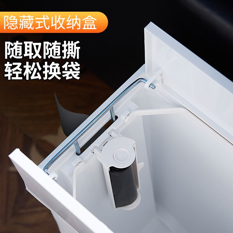 European Trash Can Rectangular Foot Pedal Kitchen Garbage Waste Sorting Bin Bathroom Basurero Cocina Cleaning Tools EH50WB enlarge