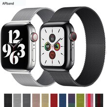 Strap For Apple watch band 44mm 40mm iWatch 42mm 38mm stainless steel Metal bracelet magnetic loop A
