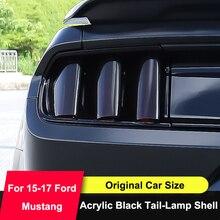 QHCP Автомобильный задний светильник, крышка лампы, защитная наклейка, дымчатый черный 6 шт., акриловые автомобильные аксессуары для Ford Mustang 2015 2016 2017