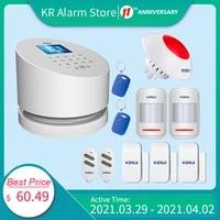 KERUI     panneau dalarme sans fil W2 WiFi PSTN GSM  systeme de securite domestique anti-cambriolage  controle par application Compatible avec camera IP RFID et detecteur PIR