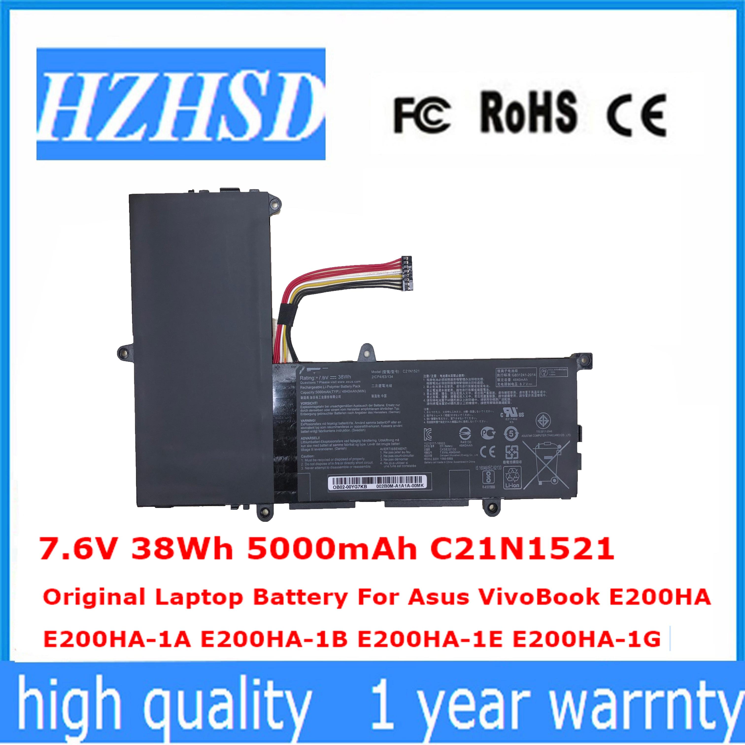 7.6V 38Wh 5000mAh C21N1521 الأصلي بطارية كمبيوتر محمول ل Asus VivoBook E200HA E200HA-1A E200HA-1B E200HA-1E E200HA-1G