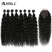 noble synthetic hair body weave 20 inch 8pcslot afro kinky curly hair ombre bundles hair extension synthetic hair wave